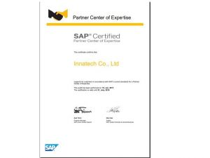 SAP Certified Partner Center of Expertise