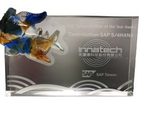 SAP Taiwan Partner of the Year Award Contribution - SAP S/4HANA
